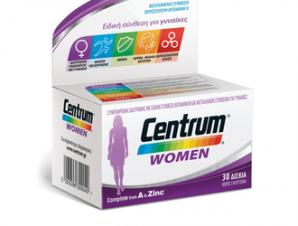 Centrum Women – 30 Δισκία,Συμπλήρωμα Διατροφής με ειδική σύνθεση για Γυναίκες ,χωρίς Γλουτένη.